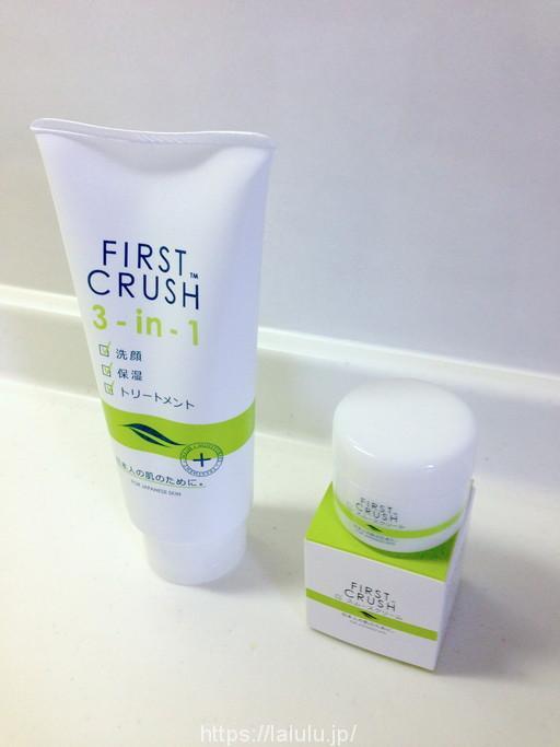 ニキビ用洗顔料ファーストクラッシュの口コミ|ニキビ予防の効果は?1ヶ月使ってみました!